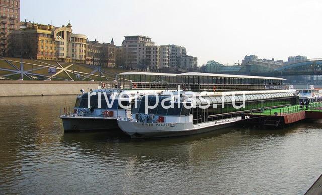 River Palas